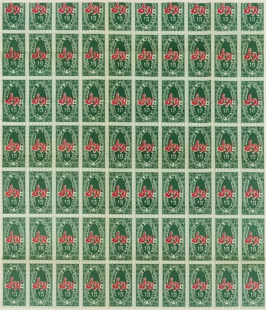 Andy Warhol, 'S&H Green Stamps (Feldman & Schellmann II.9; Marechal 5)', 1965, Forum Auctions