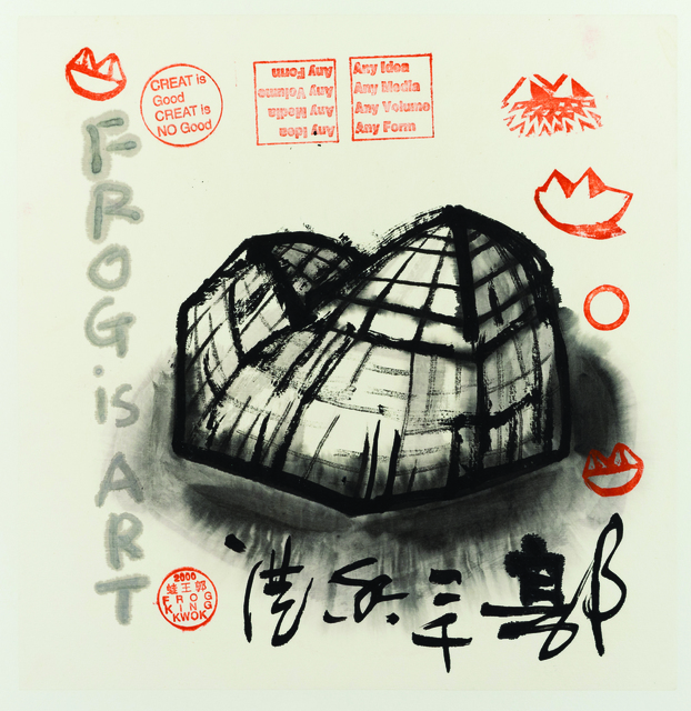 Frog King 蛙王, 'Pyramid of Frog', 2000, 10 Chancery Lane Gallery