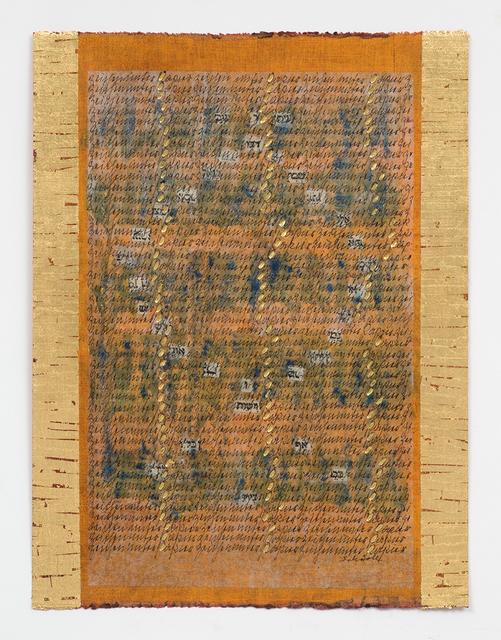 Greta Schödl, 'Untitled', ca. 1970, Richard Saltoun