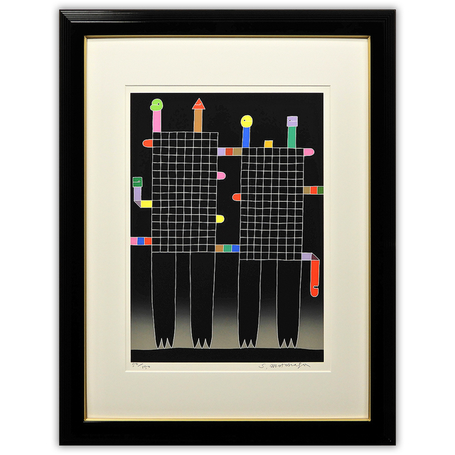 Sadamasa Motonaga, 'Untitled', ca. 1980, Print, Silkscreen on paper, EHC Fine Art Gallery Auction