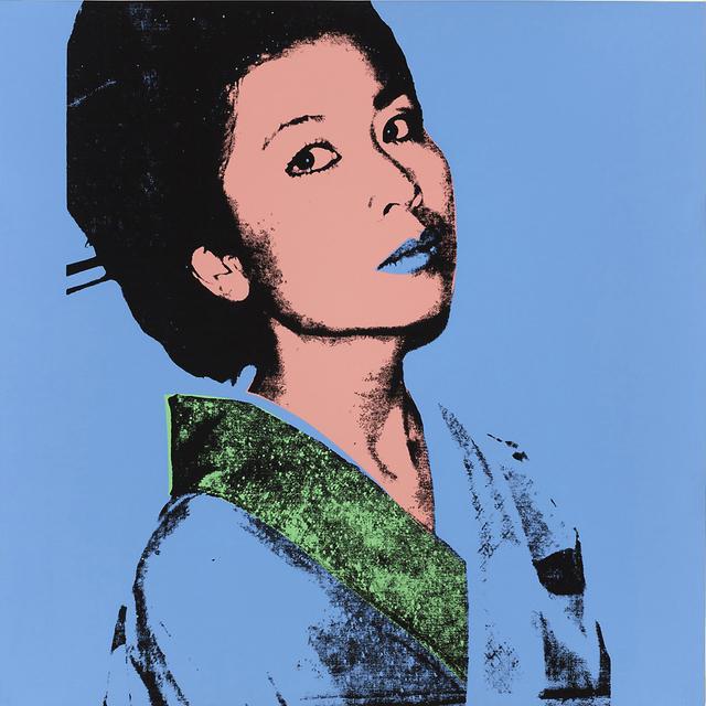 Andy Warhol, 'KIMIKO FS II.237', 1981, Gallery Art