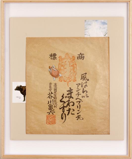 , 'Tokakukimou (rabbit's horn turtle's hair),' 2017, Micheko Galerie
