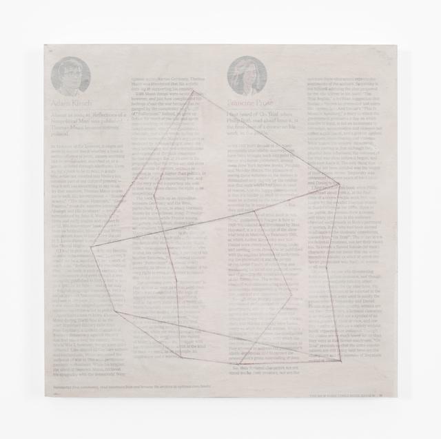 , 'Kirsch/Prose, He Said She Said,' 2015, FRED.GIAMPIETRO Gallery