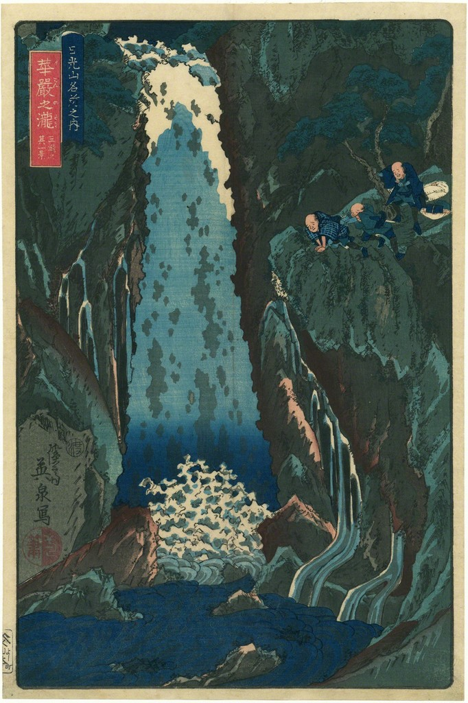 Keisai Eisen, 'Kegon Waterfall,' ca. 1845, Egenolf Gallery Japanese Prints & Drawing