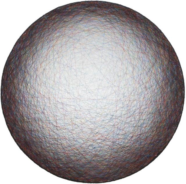 , 'water ball #1567,' 2017, Hosfelt Gallery