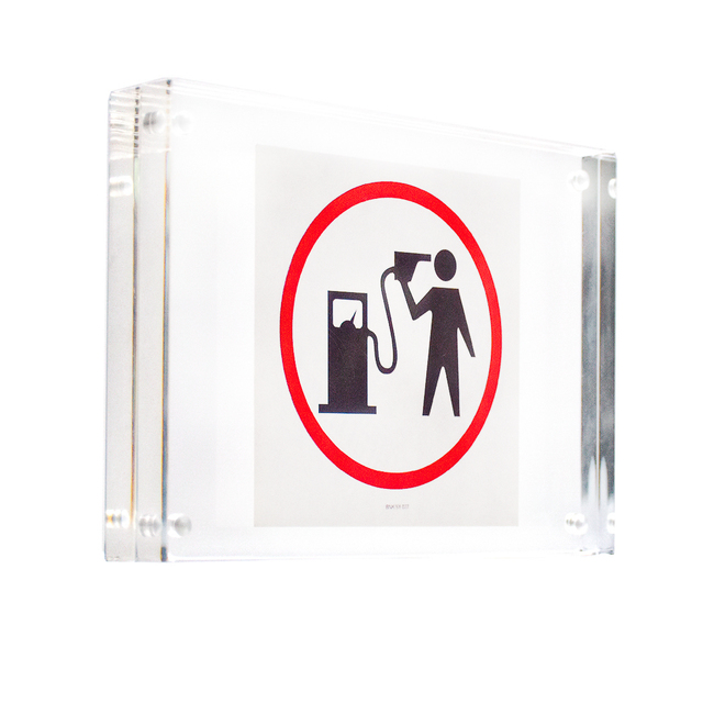 Banksy, 'PETROL HEAD STICKER (Framed)', ca. 2006, Ephemera or Merchandise, Vinyl sticker printed in colors and float framed in clear acrylic block frame., Silverback Gallery