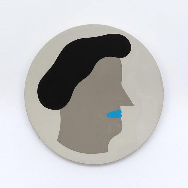 , 'Coin n°5,' 2018, M77 Gallery