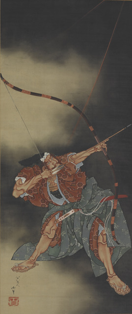 , 'Minamoto no Yorimasa Aiming an Arrow. Japan, Edo period (1615–1868),' ca. 1847-49, The Metropolitan Museum of Art