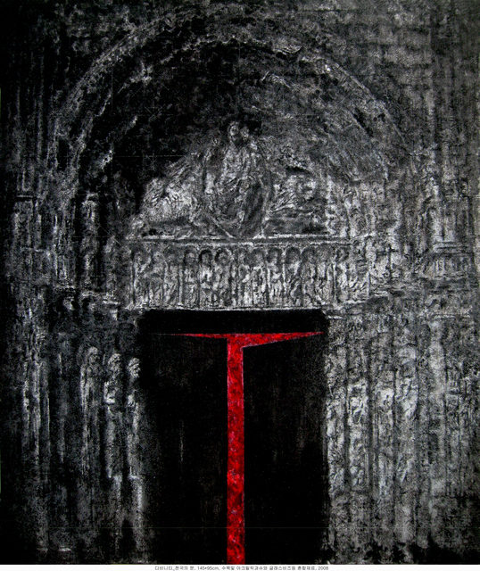 Jin Yong Jeong, 'Gate of heaven', 2010, Gallery LEE & BAE