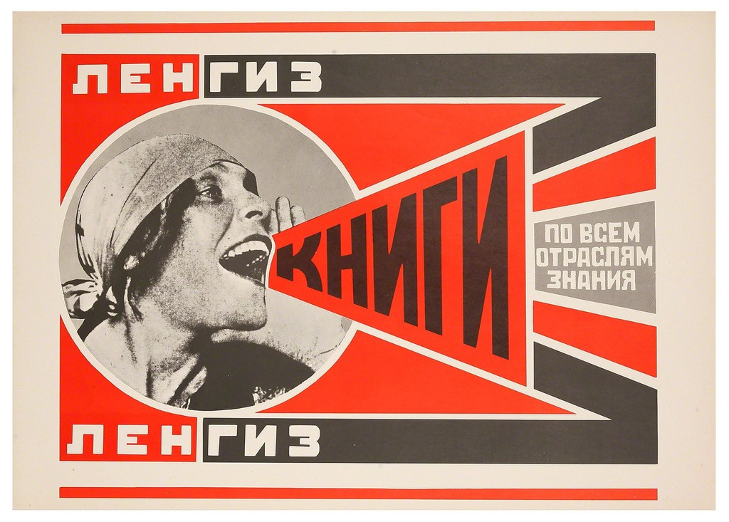 'Books (Please)! In All Branches of Knowledge' (1924) by Rodchenko