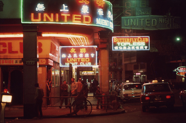 , 'United Club, Wan Chai,' 1974, Blue Lotus Gallery