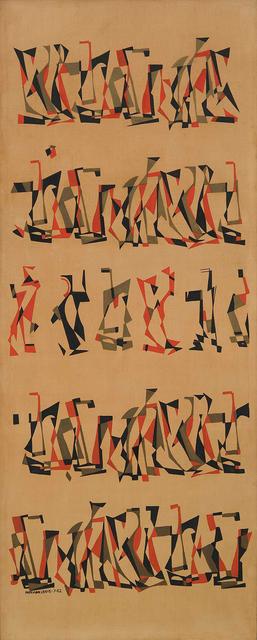 , 'Untitled,' 1962, Michael Rosenfeld Gallery