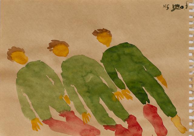 , '№5,' 2014, ArtSvit