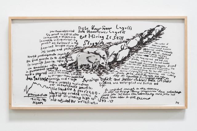 , 'Uptick,' 2014, Rosamund Felsen Gallery