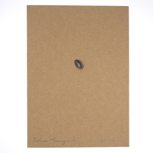 , 'Relation – One Seed of Lead / Lotus ,' 1987, SNOW Contemporary