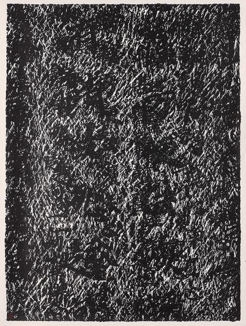 , 'Inner 內在,' 2011, Alisan Fine Arts