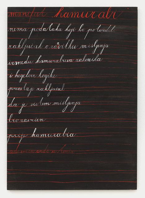 , 'Hamurabi Manifesto / Manifest Hamurabi, m. 8,' 1971-1977, Galerie Martin Janda