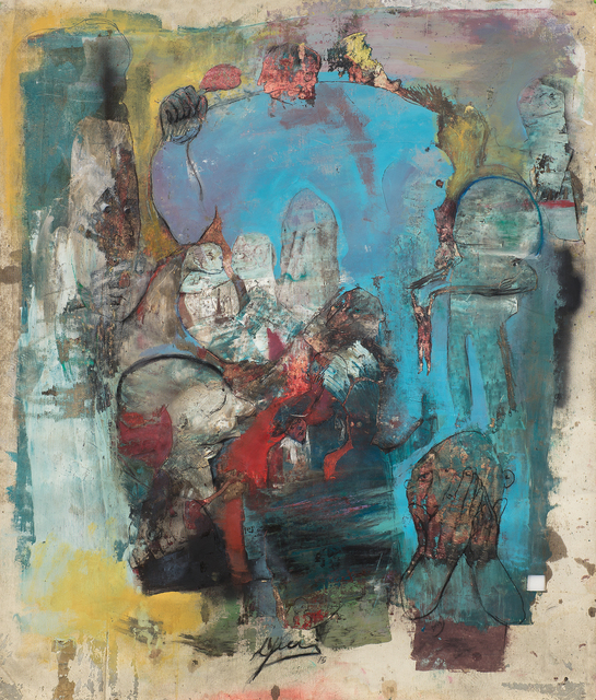 , 'Forbidden Fruit,' 2015, DETOUR Gallery