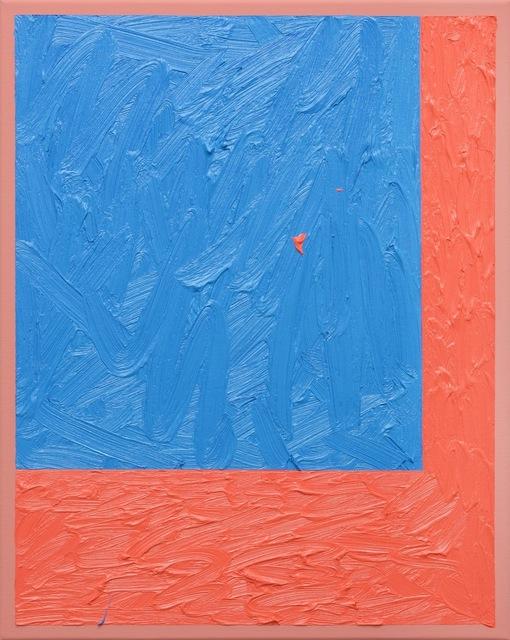 , 'PPB,' 2015, KOKI ARTS