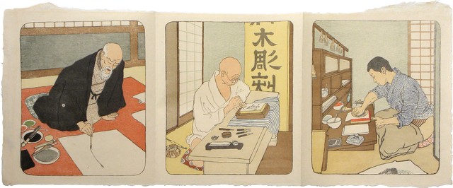 , 'Painter, Carver, and Printer in Japan ,' ca. 1901-02, Scholten Japanese Art