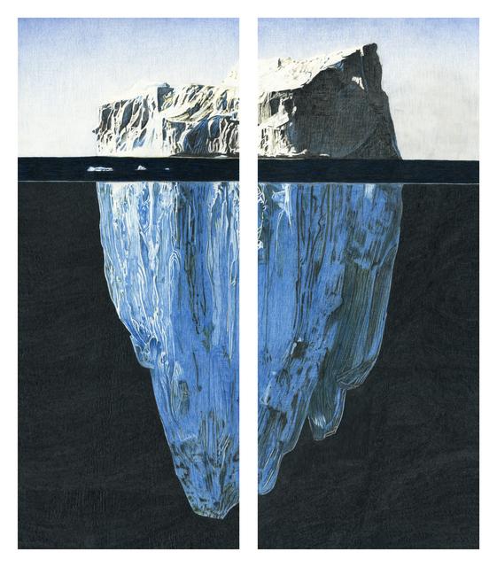 , 'Gebrochene Versprechen,' 2015, Christine König Galerie