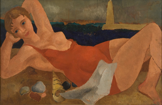 , 'The Bather,' 1925, Mall Galleries