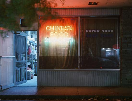 Ka-Man Tse, 'Untitled (Hyde Park, NY)', 2003-2003, Rubber Factory