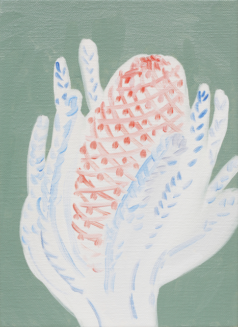, 'A Scene,' 2015, Gallery LVS