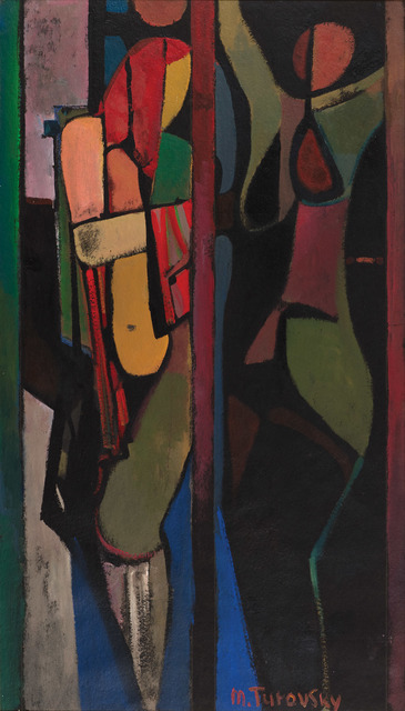 , 'Two Standing Figures,' ca. 1995, Vail International Gallery