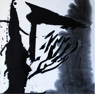 , 'An Ode in Praise of Life No.34 ,' 1990, Ke-Yuan Gallery