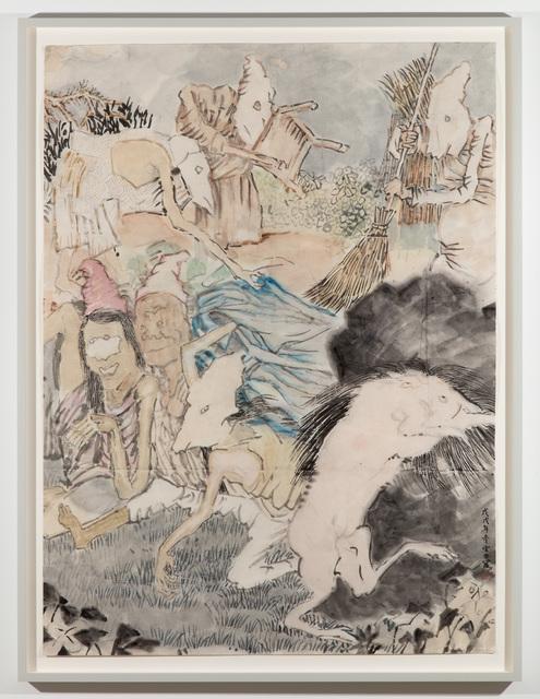 , 'At Sundown,' , James Cohan
