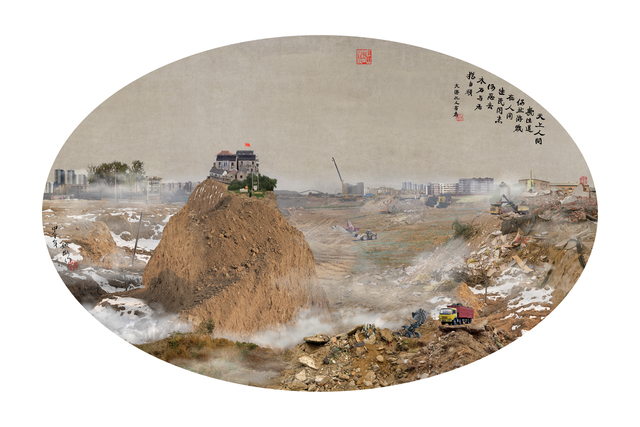 , 'Heaven on Earth No.2 新山水之天上人间 No.2,' 2014, Art+ Shanghai Gallery