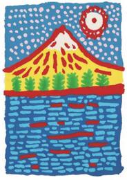 Mt Fuji of My Heart Speaks