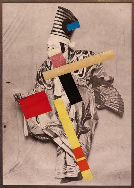 , 'The Kanda Papers II,' , Galeria Filomena Soares
