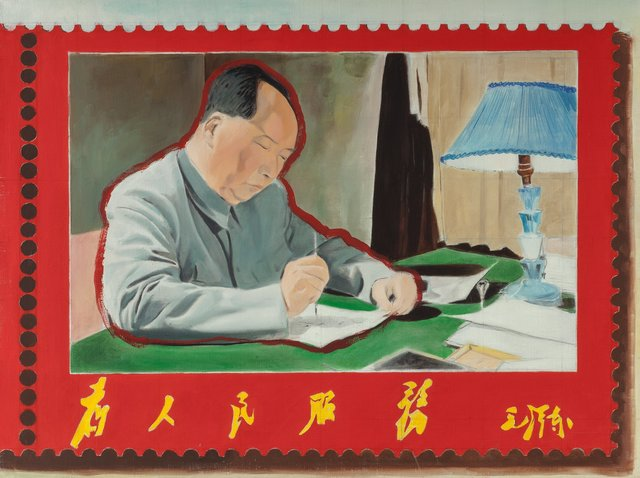 Zhao Gang, 'Untitled (Mao)', 2006, Heritage Auctions