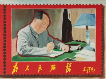 Zhao Gang, 'Untitled (Mao),' 2006, Heritage Auctions: Modern & Contemporary Art