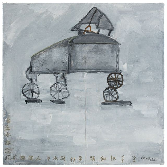 , 'Walking house 行走的房子,' 2015, PIFO Gallery