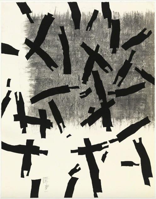 Wang Huai-Qing, 'Searching', 2008, Upsilon Gallery