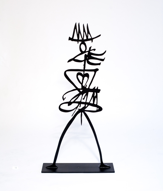 , 'Les Priants - II,' 2008, Aicon Gallery