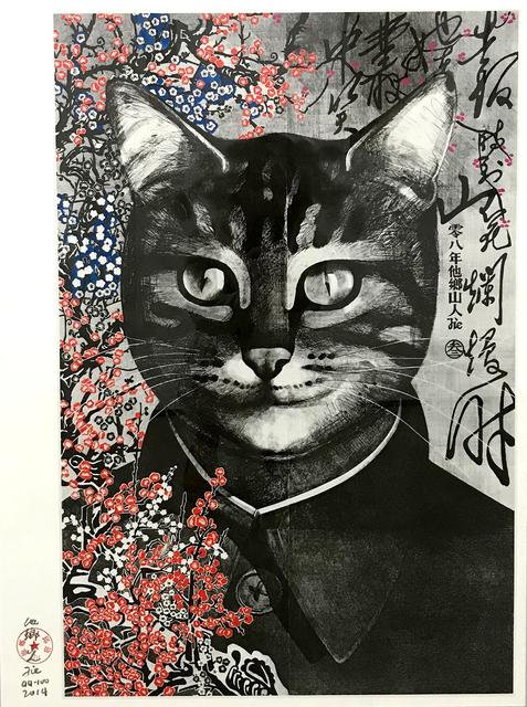 , 'Portrait de chat,' 2015, Club d'Art Contemporain