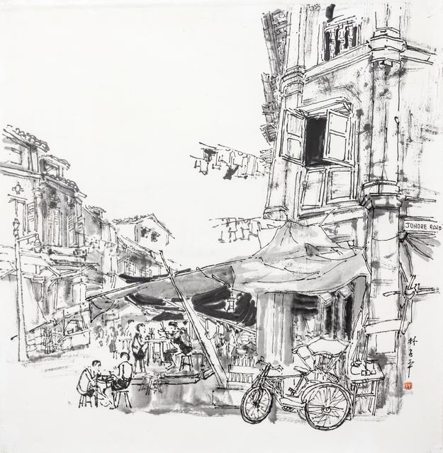 Lim Tze Peng, 'Shophouse Stores', 1970-1980s, Ode to Art