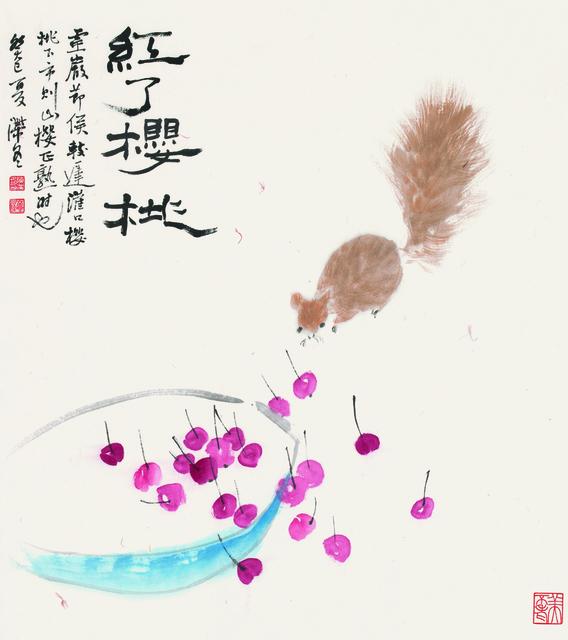 , '红了樱桃,' 2013, YuShan Tang Gallery