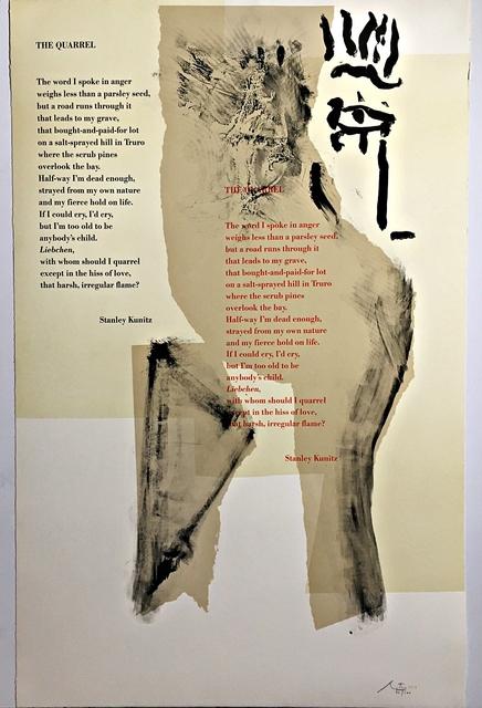 , 'The Quarrel (Belknap 294; Engberg & Banach 318),' 1983, Alpha 137 Gallery