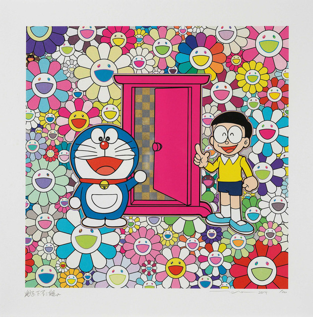 Takashi Murakami, 'Anywhere Door (Dokodemo Door) in the Field of Flowers', 2019, Print, Screenprints in colours with cold stamped gold and silver foil, on smooth wove paper, with full margins., Little Art Piece
