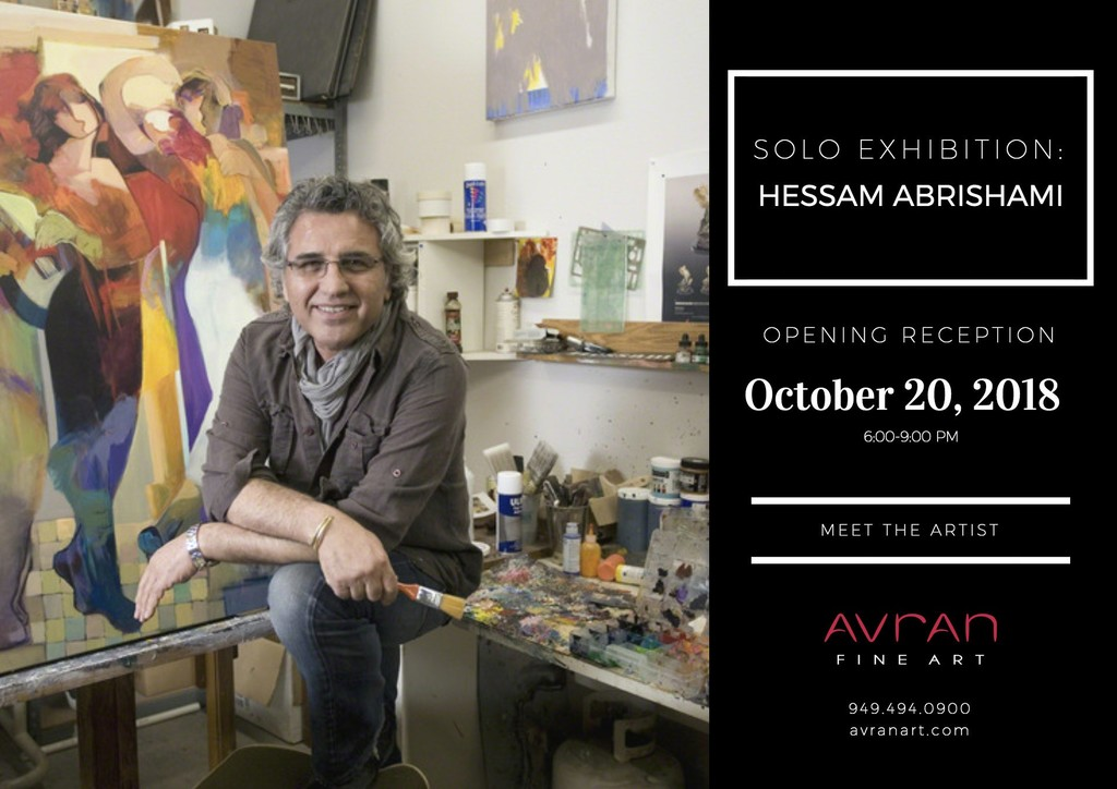 Invite on Avran Fine Art website