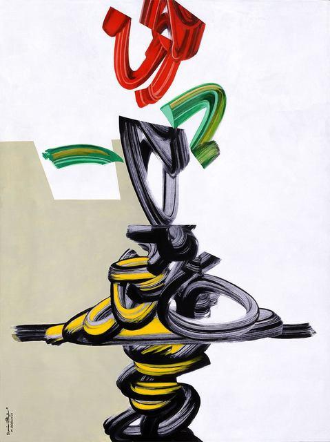 , 'Vase,' 1997, Shirin Gallery