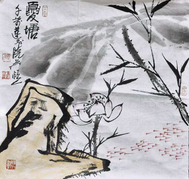, 'Summer Pond,' ca. 2018, Hangzhou Calligraphy and Painting Society