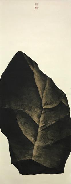 , 'Bodhi Leaf 菩提,' 2017, Ipreciation