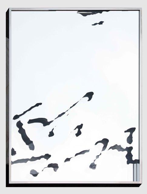 WANG Ningde, 'Infinite Fill No.7', 2019, M97 Gallery