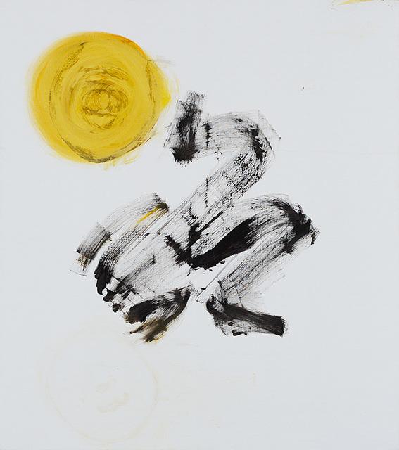 , 'Sacrificial Lamb,' 2015, Dvir Gallery